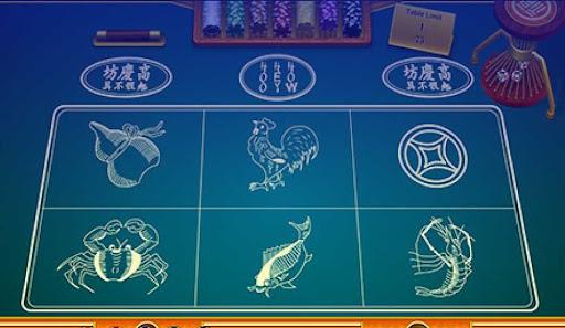 เกมน้ำเต้าปูปลา รวย